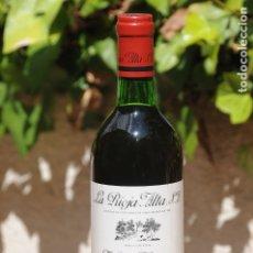 Coleccionismo de vinos y licores: BOTELLA DE VINO VIÑA ARANA SEXTO AÑO. COSECHA 1970. Lote 178230691