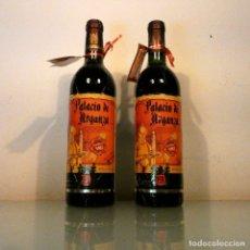 Coleccionismo de vinos y licores: LOTE 2 BOTELLAS PALACIO DE ARGANZA 1982 - VINO DE COLECCIÓN. Lote 178321117