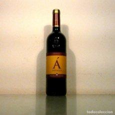 Coleccionismo de vinos y licores: ÁNDALUS - VINO TINTO - MÁLAGA. Lote 178645920