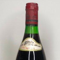 Coleccionismo de vinos y licores: BOTELLA VINO TINTO RIOJA VIÑA ARDANZA COSECHA 1973. Lote 182896051