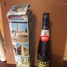 Coleccionismo de vinos y licores: BOTELLA BRANDY METAXA. Lote 184316002