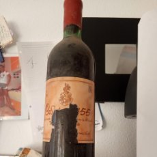 Coleccionismo de vinos y licores: F.PATERNINA, COSECHA 1955 RESERVA ULLAURI ,NO COMERCIALIZADO.. Lote 195109607