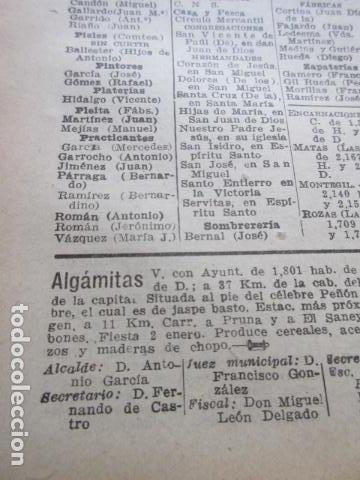 Coleccionismo de vinos y licores: SEVILLA 1947 - MARCHENA ANIS - EL ARAHAL - PARADAS - MORON DE LA FRONTERA - ALGAMITAS - Foto 2 - 197659805