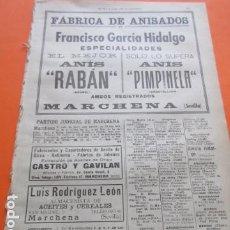 Coleccionismo de vinos y licores: SEVILLA 1947 - MARCHENA ANIS - EL ARAHAL - PARADAS - MORON DE LA FRONTERA - ALGAMITAS . Lote 197659805