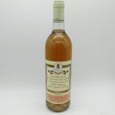 Coleccionismo de vinos y licores: BOTELLA DE VINO DEL BANQUETE DE LA VISITA REAL DE SUS MAJESTADES JUAN CARLOS Y SOFIA. TARRAGONA 1996. Lote 199223601