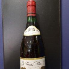 Coleccionismo de vinos y licores: VIÑA ARDANZA. COSECHA DE 1976. LA RIOJA ALTA. A ESTRENAR.. Lote 226677270