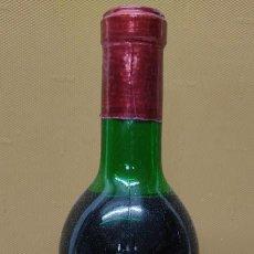 Coleccionismo de vinos y licores: BOTELLA DE VINO CUNE - RIOJA CLARETE 3º AÑO, COMPAÑÍA VINÍCOLA DEL NORTE, HARO.. Lote 233482485