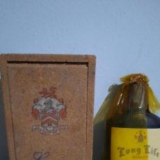 Coleccionismo de vinos y licores: BOTELLA LONG LIFE.CHERRY..GARVEY.. Lote 237003315