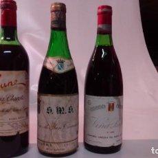 Collectionnisme de vins et liqueurs: LOTE DE 3 BOTELLAS DE VINO (DE COLECCION) CUNE - VIÑA REAL - S.M.S.(RIOJA). Lote 246628125
