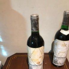 Coleccionismo de vinos y licores: BOTELLA DE VINO MARQUÉS DE RISCAL 2008. Lote 246827540