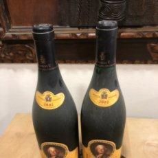 Coleccionismo de vinos y licores: LOTE DE 2 BOTELLAS FAUSTINO V 2002. Lote 248998810
