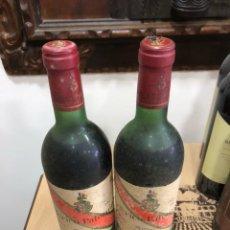 Coleccionismo de vinos y licores: PATERNINA RESERVA 1982. Lote 249000960