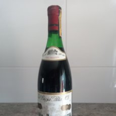 Coleccionismo de vinos y licores: BOTELLA DE VINO RIOJA. VIÑA ARDANZA RESERVA 1976.. Lote 250166995
