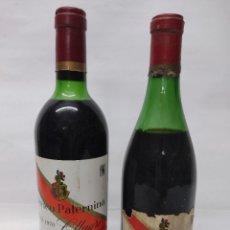 Coleccionismo de vinos y licores: DOS BOTELLAS VINO. RIOJA. FEDERICO PATERNINA VIÑA VIAL . OLLAURI. SIN ABRIR. Lote 253142860