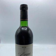 Coleccionismo de vinos y licores: BOTELLA. RIOJA. GRAN RESERVA 1982. MARQUÉS DE VILLAMAGNA. 75 CL. 12.5% VOL.. Lote 254531700