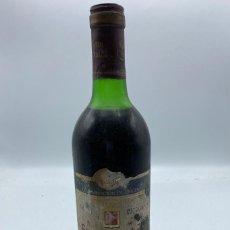 Coleccionismo de vinos y licores: BOTELLA. RIOJA. CRIANZA 1981. GRAN CONDAL. BODEGAS RIOJA SANTIAGO. 12.5% VOL. 75 CL. Lote 254661100
