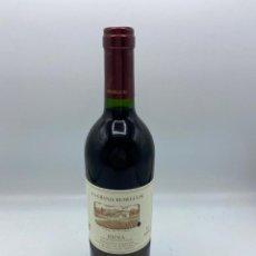 Coleccionismo de vinos y licores: BOTELLA. RIOJA. GRAN RESERVA 1995. LA GRANJA REMELLURI. ALAVA. 75 CL. 13.5% VOL.. Lote 254664205