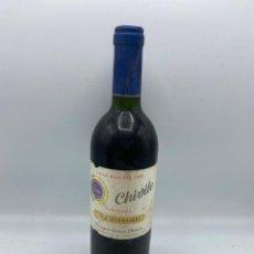 Coleccionismo de vinos y licores: BOTELLA. TINTO. GRAN RESERVA. CHIVITE. 125 ANIVERSARIO. NAVARRA. 12.5% VOL. 75 CL.. Lote 254669495