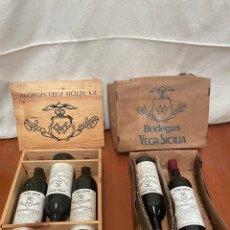 Coleccionismo de vinos y licores: LOTE DE BOTELLAS VINO VEGA SICILIA AÑOS 66, 78. Lote 267413399
