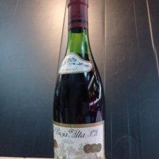 Coleccionismo de vinos y licores: ANTIGUA BOTELLA DE VINO TINTO RIOJA RESERVA VIÑA ARDANZA 1973. Lote 287741633