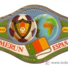 Vitolas de colección: ALVARO ESPAÑA 1982 CAMERUN Nº 8 VITOLA VITOLAS. Lote 13772837