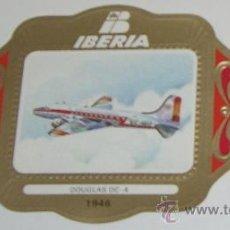 Vitolas de colección: TABACOS EL GUAJIRO SERIE LINEAS AEREAS . Lote 28183157