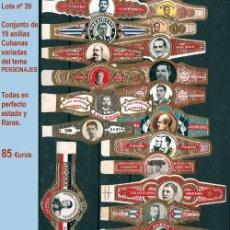Vitolas de colección: CONJUNTO DE 19 ANILLAS CUBANAS DIFERENTES DE - PERSONAJES -.RARAS.. Lote 33810398
