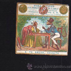 Vitolas de colección: CUBA. VISTA DE TABACO. 1860. IMP.ALEMANA. LAS PRIMERAS VISTAS QUE SE HICIERON PARA MERCADO CUBANO.. Lote 37993377