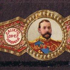 Vitolas de colección: VITOLA CLASICA.- CASA REAL INGLESA .- JORGE V.- MARCA: CALIXTO LOPEZ (CUBA). Lote 39382797