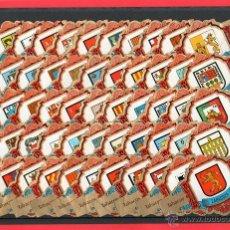 Vitolas de colección: VITOLAS. SERIE DE VITOLAS COMPLETA (50 UNID). CAPOTE. ESCUDOS DE PROVINCIAS ESPAÑOLAS.. Lote 39461049