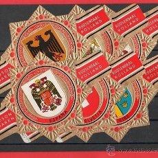 Vitolas de colección: SERIE DE VITOLAS COMPLETA (VER FOTOS) HUDSON. ESCUDOS SERIE B. (GRAN FORMATO 14,00 X 9,50 CMS.). Lote 42629911