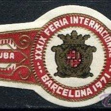 Vitolas de colección: VITOLA CONMEMORATIVA XXXIX FERIA INTERNACIONAL BARCELONA 1971. Lote 43029762