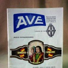 Vitolas de colección: REVISTA ASOCIACION VITOLFILICA ESPAÑOLA, EXTRA 1969, SERIE REYES ESPAÑOLES, VITOLAS PUROS, ALVARO. Lote 43364260