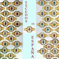 Vitolas de colección: SERIE COMPLETA DE DE 57 ANILLAS DE ESCUDOS DE ESPAÑA DE LA CASA ALVARO. BIEN CONSERVADAS.. Lote 44967147