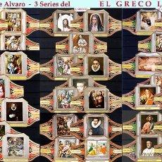 Vitolas de colección: 3 SERIES COMPLETAS ALVARO DE 36 CUADROS DEL PINTOR ESPAÑOL EL GRECO I, II Y III. 36 VITOLINAS.. Lote 45509524