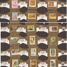 Vitolas de colección: GOM-247_VITOLAS SUELTAS DON JULIAN, EUROPA III 1975. Lote 51187849