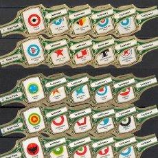 Vitolas de colección: ¡¡ OFERTA !!. ROYAL FLUSH. COLECC. DE VITOLAS COMPLETA ( 55 UNID.). ANAGRAMAS AVIACIÓN.VERDE.. Lote 58527568