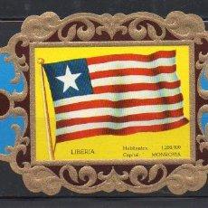 Vitolas de colección: LA IMPERIAL, BANDERAS, Nº 73. Lote 69683349