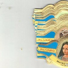 Vitolas de colección: ALVARO MUJERES FAMOSAS EN LAS LETRAS 75 VITOLAS COMPLETA. Lote 96083387