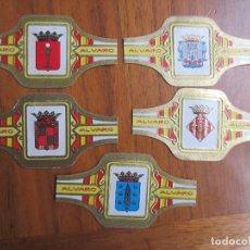 Vitolas de colección: LOTE DE 5 VITOLAS ESCUDOS PROVINCIAS DE ESPAÑA-CUENCA-ALAVA-LERIDA-JAEN-CORUÑA. Lote 114469531