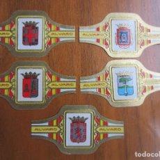 Vitolas de colección: LOTE DE 5 VITOLAS ESCUDOS PROVINCIAS ESPAÑOLAS-ALMERIA-CORDOBA-RIO MUNI-AVILA-CIUDAD REAL. Lote 114470475