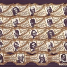 Vitolas de colección: HOFNAR, PERSONAJES, BLANCO, 24 VITOLAS, SERIE COMPLETA.. Lote 124970051