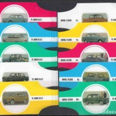 Vitolas de colección: ROYAL FLUSH. COLECCIÓN ANTIGUOS AUTOMÓVILES DAF. (CINCO SERIES, 50 UNIDADES).. Lote 137203322