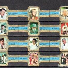 Vitolas de colección: ABONNE, MISION IMPOSIBLE, AZUL, 12 VITOLAS, SERIE COMPLETA.. Lote 148169010