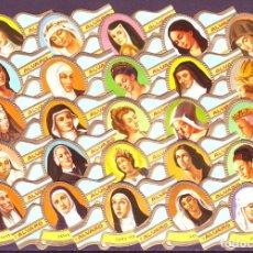Vitolas de colección: ALVARO, MUJERES FAMOSAS EN LA RELIGION, 25 VITOLAS, SERIE COMPLETA.. Lote 148170470