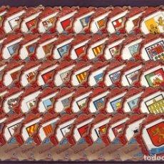 Vitolas de colección: CAPOTE, ESCUDOS DE PROVINCIAS ESPAÑOLAS, 50 VITOLAS, SERIE COMPLETA.. Lote 148171662