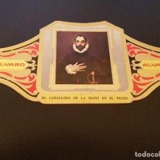 Vitolas de colección: VITOLA ALVARO - SERIE CUADROS DE PINTORES ESPAÑOLES - EL CABALLERO DE LA MANO EN EL PECHO - EL GRECO. Lote 155716078