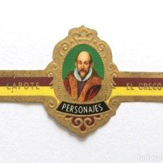 Vitolas de colección: VITOLA - CAPOTE - PERSONAJES Nº 9 - EL GRECO. Lote 155855186