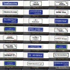 Vitolas de colección: PANTER, NOMBRES DE CALLES EUROPEAS, NEGRO, 24 VITOLAS, SERIE COMPLETA.. Lote 155989902