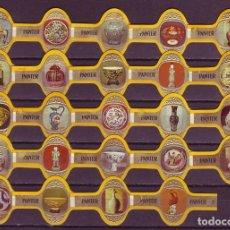 Vitolas de colección: PANTER, PORCELANA CHINA, AMARILLO, 24 VITOLAS, SERIE COMPLETA.. Lote 155989998